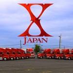 X JAPANはインディーズでもメジャーでもないバンド!?