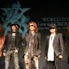 早く聴きたい!X JAPAN 復活後の未発表曲を紹介(最終更新日:2017年7月19日)