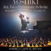 YOSHIKI香港公演中止で見せたファンへの覚悟