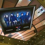 X JAPANの海外公演に格安で行く方法!
