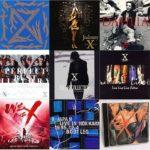ファンになってから「4枚目」に聴くX JAPANのアルバムはこれ!
